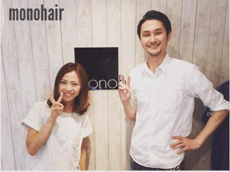 monohair1