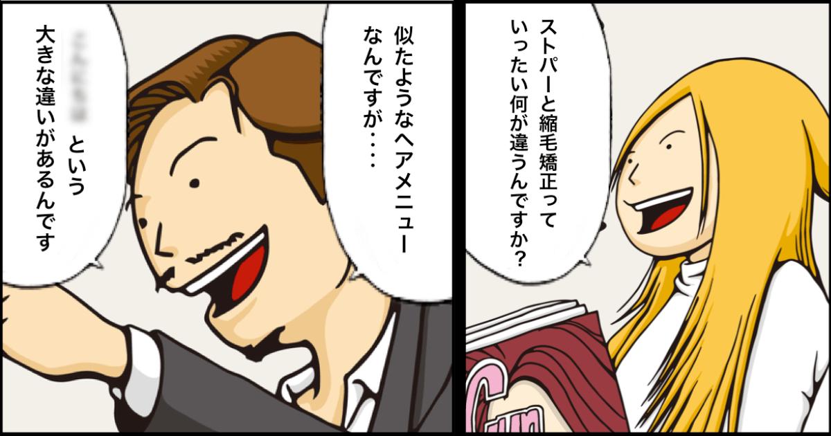 shukumou_ogp3