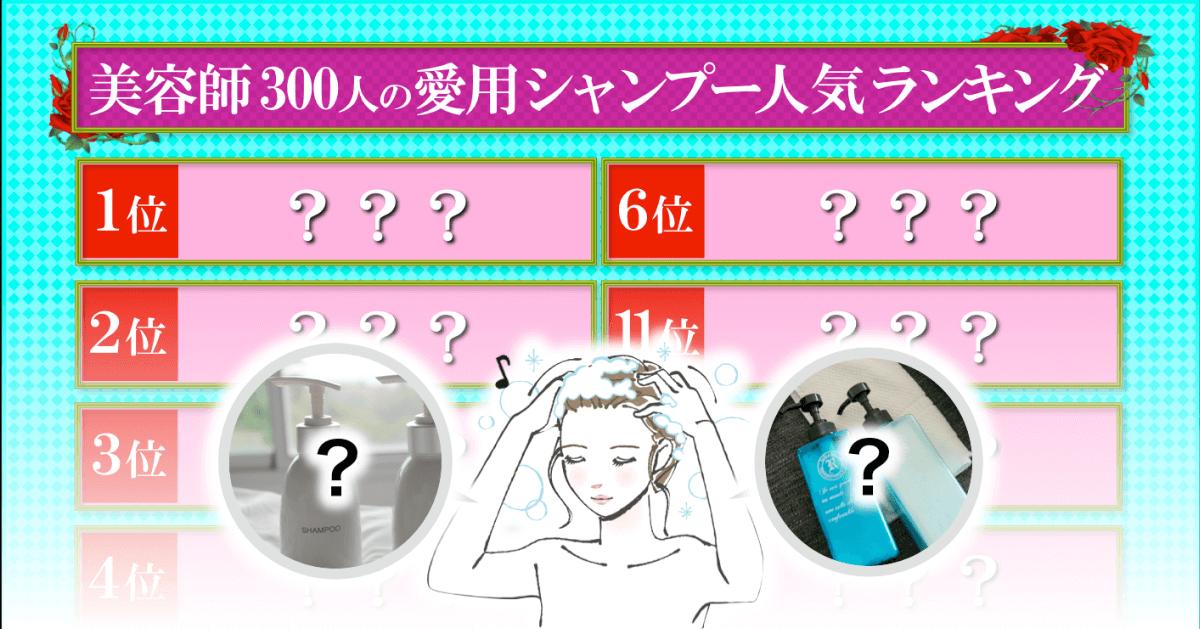 shampoo_053