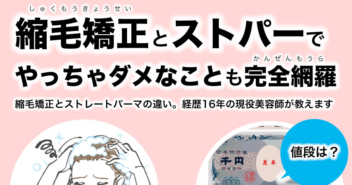 shukumou067_twc